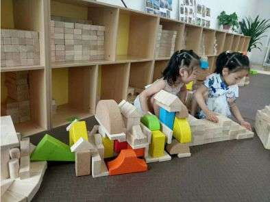 恒大新城幼儿园玩具